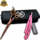 New Professional Barber Hairdressing Scissors Set BRONZE Edition $31.49 USD on eBay