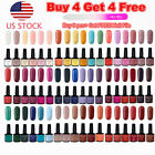 MES FEES Over 100 Colors Gel Nail Polish Set Top&Base Coat UV Soak Off Nail Art