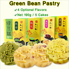 Green Bean Cake,Famous Chinese Soft Cake,190g/5 Cakes,4 Optional Flavors,绿豆糕