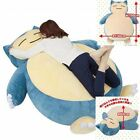 "7""~59"" Cartoon Anime Snorlax Plush Soft Stuffed Animal Toys OA Carpet 2019 New!!"