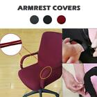 1Pair Chair Armrest Covers Elastic Protector Office Arm Armchair Cover Removable