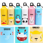 Cute Cartoon Lovely Animal Water Bottle Mugs Portable Drink Cup Flask 500ml UK