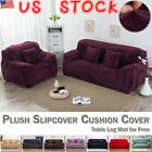 Easy Fit Sofa Slipcover Stretch Protector Soft Couch Cover Thick Plush Velvet US image