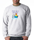 Gildan Long Sleeve T-shirt Chicks Dig Me Fish Fear Me Funny Fishing