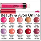 Avon EXTRA LASTING Lip Gloss ~ DISCONTINUED   **Beauty & Avon Online**