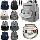 LAND Baby Diaper Bag Large Nappy Backpack Multifunction With Stroller Hook