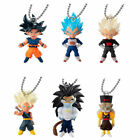 Dragon Ball Super UDM Burst 37 Keychain Swing Collection