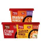 [DongWon] Instant Cup Tteokbokki Korean Spicy Hot Rice Cakes Snack Easy Cook