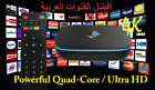 2020 IPTV Receiver Arabic channels 4K TV Box WiFi أفضل القنوات العربية