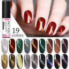 PICT YOU 5ml Holographicsss Magnetic Cat Eye UV Gel Nail Polish Soak Off Sequins