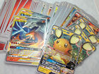 Pokemon 2019 World Championships Kaya Lichtleitner Deck Card Select from