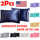 2× Soft Mulberry Silk Pillow Case Solid Color Pillowcase Cover Chair Seat Decor image