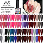 MAD DOLL 8ml Classic UV Gel Nail Polish Matte Soak Off Nail Art LED Gel Varnish