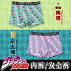 Anime JOJO'S BIZARRE ADVENTURE Cute Men's Panties Women Safety Shorts Underpants