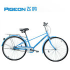 """FLYING PIGEON High Carbon Bike 26"""" inch Lightweight Bicycle Outdoor Sport Travle"""