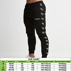 Vanquish VQ Fitness Pants  Men's Running Gym Training Camouflage Jogger Trousers