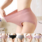 Hot Women Lace Trim Underwear Sexy High Waist Panties Briefs Knickers Underpants