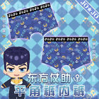 JoJo's Bizarre Adventure Higashikata Jousuke Men Panties Underpants Boxer Brief