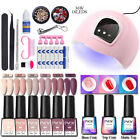 PVOY UV Gel Nail Polish Starter Kit 54W LED Nail Dryer Lamp Base Top Coat Tool