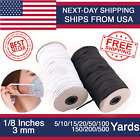 Kyпить Elastic Band Cord 1/8 1/4 inches width (3/6mm) White 10yards to 500 Yards Sewing на еВаy.соm