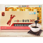 DHL Express Korean 6 Years Red Ginseng Extract 365, Saponin,Panax 240g x 4ea