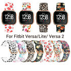 For Fitbit Versa 2/Versa/Lite Printed Soft Silicone Strap Sport Wrist Band TPU image