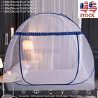 US Large Folding Mosquito Net Tent Canopy Curtains Outdoors Home Travel Camping image