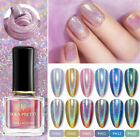 6ml BORN PRETTY Holographicss Glitter Nail Polish Laser Nail Art Varnish Decor