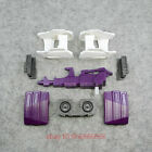 New arrival 3D DIY upgrade HIGH QUALITY KIT FOR LG60 Overlord US VER. JP VER