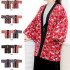 Внешний вид - Japanese Traditional Kimono Women's Reversible Hanten Warm Jacket A From Japan