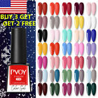 PVOY 7.3ml UV Gel Nail Polish Nude Black White Series Soak Off Nail Gel Varnish