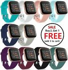Внешний вид - Replacement Silicone Rubber Band Strap Wristband For Fitbit Versa 1 2 Lite Watch