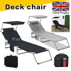 Outdoor Foldable Sun Lounger Recliner Bed Garden Beach Chair Relax Camping UK