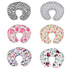 Breathable Fabric Baby U Shape Pillow Cover Newborn Breast Slipcover