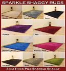 SMALL MEDIUM LARGE 3CM THICK PILE SPARKLE SHAGGY RUGS