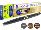 Kanebo Japan Media Makeup Eyebrow Pencil - oval tip