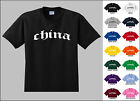Country of China Old English Font Vintage Style Letters T-shirt