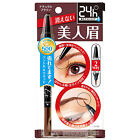 BCL Japan Browlash EX Liquid & Pencil Eyebrow Waterproof - Dual Head