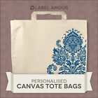 Favour Party Gift Canvas Tote Bag | Pattern