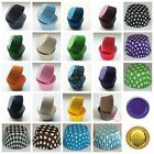 360 High Quality Muffin/ Cupcake Cases Various Colours