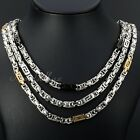 5.5MM Mens Chain Byzantine Box Stainless Steel Necklace Silver Black Gold Tone