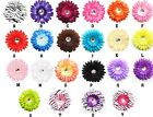 "Daisy Flowers 4"" w CLIP 22 COLORS-12"