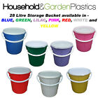 28 LITRE COLOURED STORAGE CONTAINER/BUCKET/BIN/PAIL WITH LID AND HANDLE