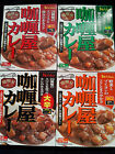 Japanese Curry in a bag by House Mild Medium Hot Curry Japanese Food