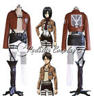 Attack on Titan Shingeki no Kyojin Training Corps Cosplay Costume Leather