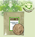 Slippery Elm Bark Powder  NEW LOWER PRICES - Premium A Grade -Various Weights