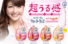 Mentholatum Japan Water in Lip Cream UV (color type) 4.5g SPF20 PA++