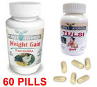 Внешний вид - Gain Weight Pills Fast Gain Weight – Weight Gainer Pills (Qty 60) Tulsi Herbal