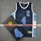 SLAM DUNK Cosplay Costume Ryonan School Basketball #4 Uozumi Replica Jersey DB