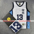 SLAM DUNK Cosplay Costume Ryonan School Basketball Team #13 Fukuda Jersey WHITE